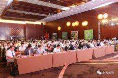 """中国首家现代农业服务平台创立,开启""""农业智"""