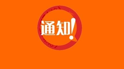 2017年9月8日让我们相聚在贵州瓮安