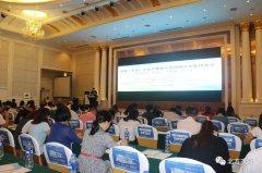 农药(农资)企业自媒体与营销融合创新培训会召开