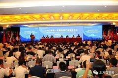 """中国-东盟农资深化合作,共享""""一带一路""""机遇"""