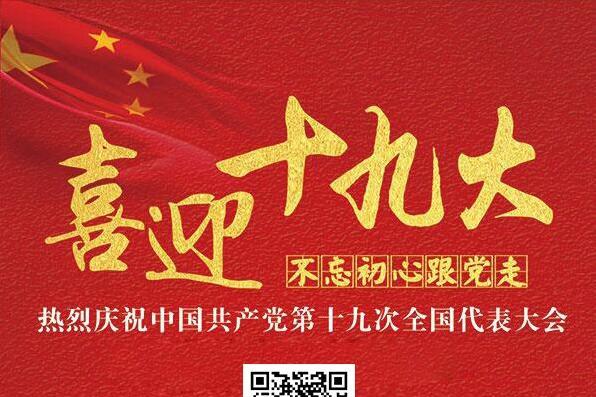 <font color='#FF0000'>加油,中国!加油,农资人!</font>