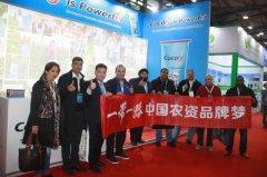 中国农资品牌梦:一带一路上的颗粒水溶肥