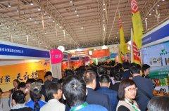 4.8清明节后,中国国际现代农业博览会