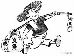 【最新消息】三部门明确环保税征收有关问题!