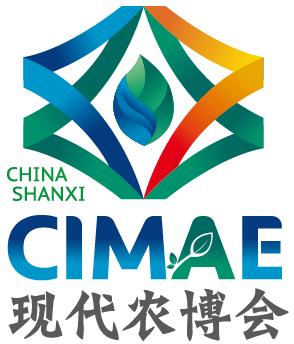 第六届中国山西国际现代农业博览会邀请函