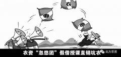 """本报邀您一起调研""""冀豫晋""""农资市场!(欢迎"""