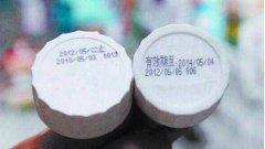 过期农药的处理,该用掉还是倒掉?
