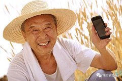 未来,农民将成为令人羡慕的职业!