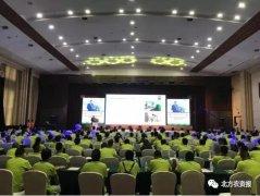 康朴中国携全球顶级技术入蜀,破解柑橘产业困