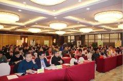 五彩农业前进者生物中国西部合作伙伴峰会召开