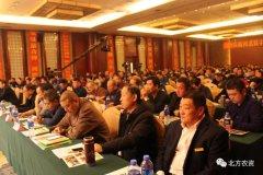 河北联丰肥业二十周年庆典在河北藁城举行