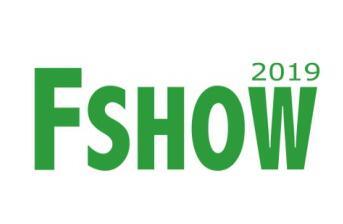 2019 中国国际新型肥料展览会