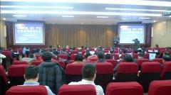 中国钾盐(肥)产业战略发展论坛上海闭幕
