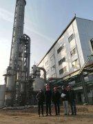 三喜化工年产10万吨稀硝酸项目投产