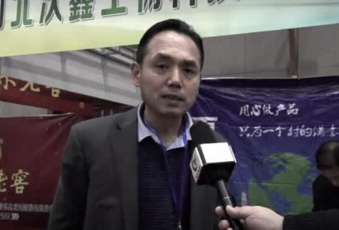 沃鑫推新品助力有机肥替代化肥