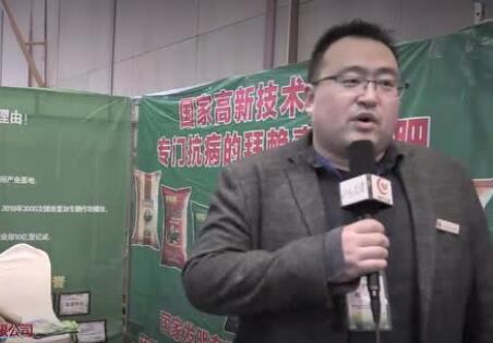 山东神农氏绿色技术造福农业