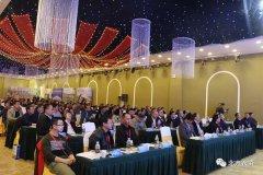 绿速达内蒙古千人分享会在乌兰察布举办