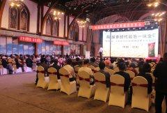 绿速达江苏徐州小麦使用效果千人见证会成功举办