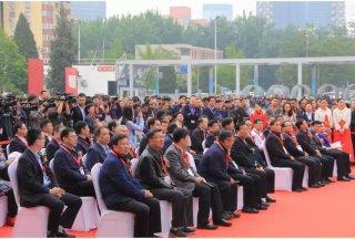 盛会直击丨第十届中国国际现代农业博览会启幕