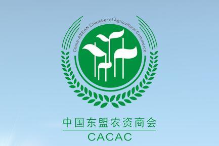 中国与东盟国家农业农资交流盛会即将开