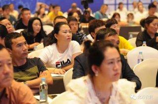 第二届东北特种肥料大会在哈尔滨举办