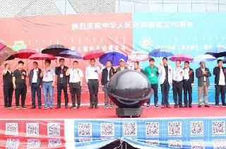 2019年第25届内蒙古国际农业博览会在赤峰举办