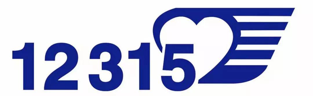全国12315平台上线,假农资无处藏身!
