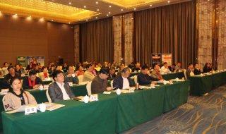 第二届中国西部减肥增效、土壤修复大会