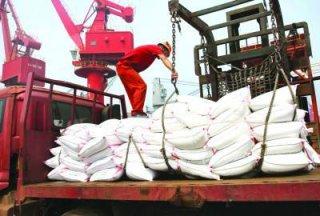 商务部:2020年化肥进口关税配额总量为1365万吨