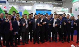 贵州磷化集团首次亮相全国磷复肥会,惊