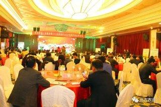 江苏地矿2020冬季营销战略峰会在青岛召开