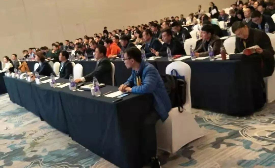 第20届磷复肥产销会市场分析论坛在青岛