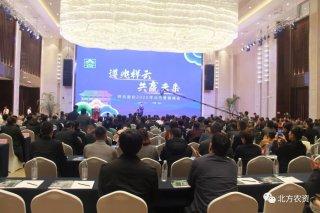 祥云股份2020年北方营销峰会在遵义举行