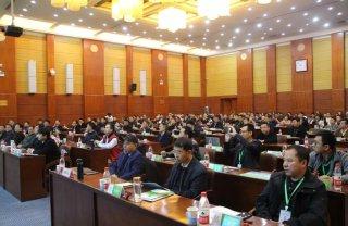 2019年全国肥料科技创新高峰论坛在武汉召开