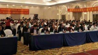 第三届中国微生物肥料技术研究与行业发展大会在桂林举办