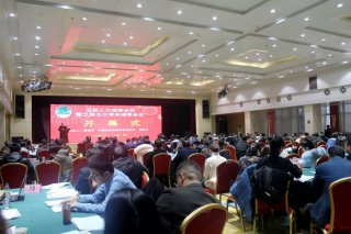 中国农药发展与应用协会三届三次理事会在西安召开