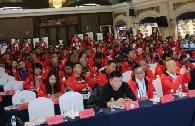 新启力——前进•无止境新品发布会在河南郑州举办