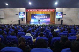 三宁春节特色农产品产销供应链大会在奉节举办