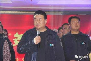雷邦斯2020年度盛典在北京举办
