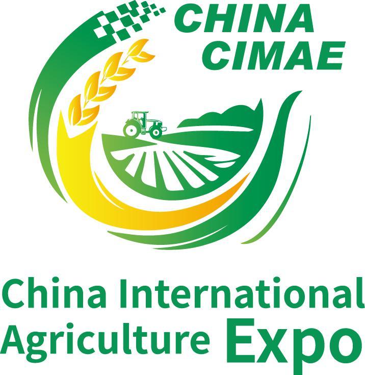 2020中国(山西·运城)国际现代农业博览