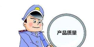 【曝光】浙江省抽查31批次有机肥料产品