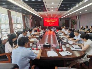 第二十二届全国肥料双交会定在陕西举办