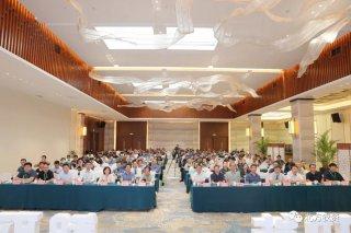 2020SFA中国特定功能肥创新发展大会亮相山