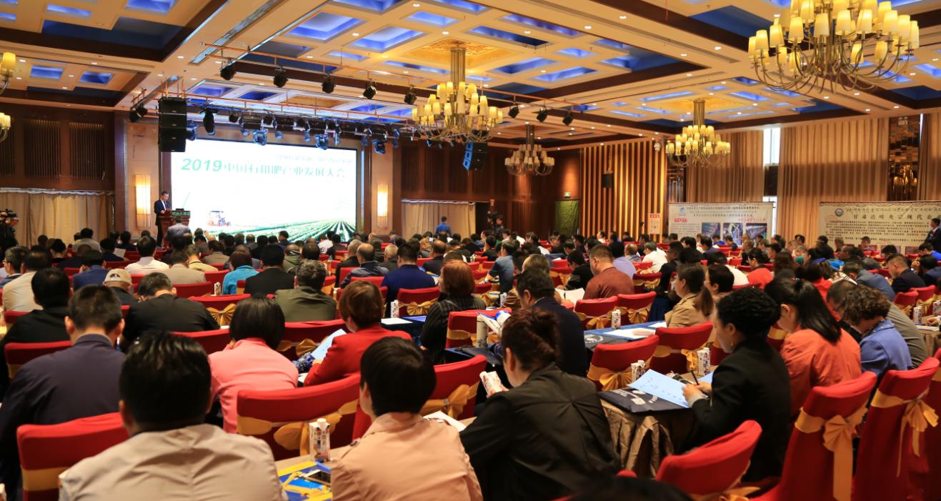 2020中国有机肥产业发展大会即将启幕!