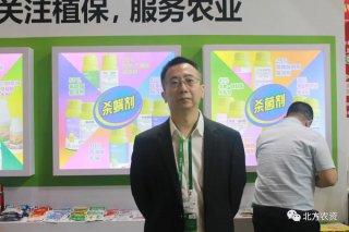 """借""""双交会""""东风,企业积极探索创新发"""