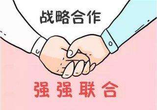 【大事件】新洋丰牵手隆平高科!
