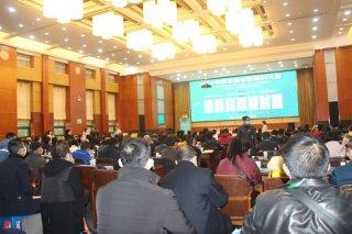 """""""2020中国生物有机肥料大会""""于湖北武汉召开"""