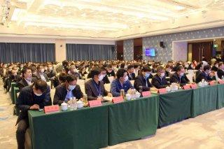 2021SFA中国特定功能肥创新发展大会西安落