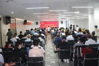 中国农技推广协会对下半年工作作出部署