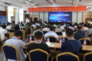 河北省新型肥料产业发展论坛在石家庄举行